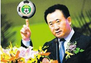 酷爱足球的王健林