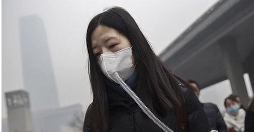 北京雾霾严重