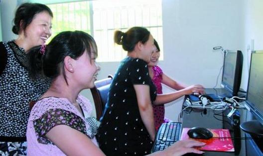 农村妇女学会网上赚钱